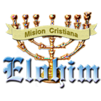 Elohim 1120am El Salvador 1120 AM El Salvador, San Salvador