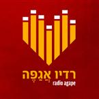 Agape.fm Israel