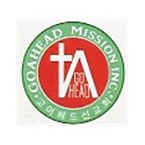 Goaheadmission.org United States of America