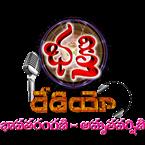 Bhakthi Radio India, Hyderabad