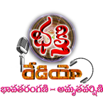Bhakthi Radio India, Hyderabad