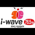 I-wave 76.5 FM 76.5 FM Japan