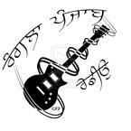 Rangla punjab radio India