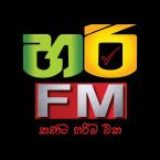 HARI FM Sri Lanka