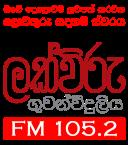 Lakviru Radio Sri Lanka