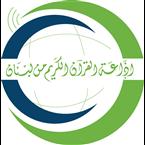 Quran Radio Lebanon 93.9 FM Lebanon, Beirut