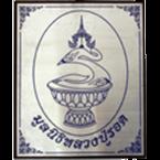 FM94.75 WatNaiRong 94.75 FM Thailand, Bangkok