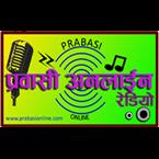 Prabasi Online Radio United Arab Emirates