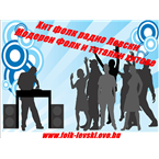Radio Levski Bulgaria