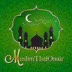 Thai Muslim Radio Thailand
