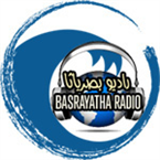 BASRAYATHA RADIO Iraq