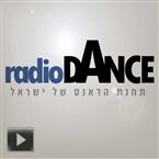 radioDANCE Israel Israel