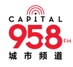 Capital 95.8 FM 95.8 FM Singapore, Caldecott Hill Estate