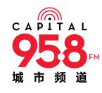 Capital 95.8 FM 95.8 FM Singapore, Caldecott Hill Estate