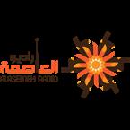 Asima-Online 99.8 FM Syria, Damascus