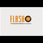 Flash 96.0 96.0 FM Greece, Athens