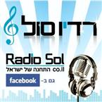 Radio SOL israel Israel, Ariel