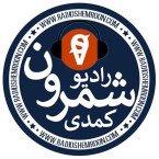 RADIO SHEMROON COMEDY | IRANIAN | PERSIAN | FARSI Canada