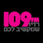 109FM Israel Israel, Tel Aviv