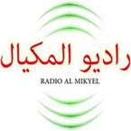 radio_almikyel Tunisia