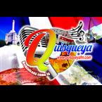 Quisqueya FM 41.9  Dominican Republic
