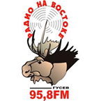 Радио на Востоке 95.8 FM Russia, Gusev