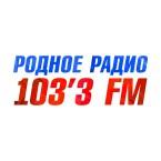 Радио Заречный 103.3 FM Russia, Zarechny