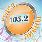 Радио Ливны 105.2 FM Russia, Livny