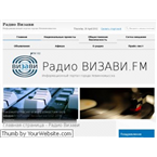 Визави FM 102.2 FM Russia, Nevinnomyssk