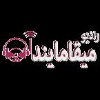 Radio Megamind 99.8 FM Sudan, al-Khartum