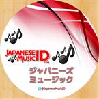 Japanese Music ID Indonesia, Jakarta