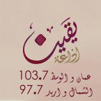 Yaqeen fm 103.7 FM Jordan, Amman