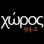 Xoros 94.2 94.2 FM Greece, Samos