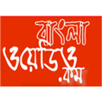 Bangla Wadio Bangladesh