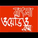 Bangla Wadio Bangladesh