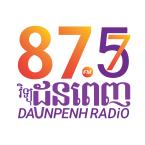 Daun Penh EFM 87.5 FM Cambodia, Phnom Penh