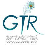 GTR.FM Gokulam Tamil Radio Canada