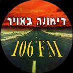 Radio Kol Dimona Israel