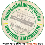 Alternative Thailand Thailand