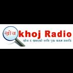 Khoj Radio Nepal