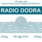 Dodra Brahm Bunga India