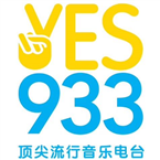 Yes 93.3 FM 93.3 FM Singapore, Caldecott Hill Estate