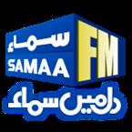 SAMAA FM 107.4  Pakistan