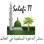 Salafi TT Live Radio United States of America