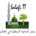 Salafi TT Live Radio USA