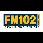 FM 102 102.0 FM Israel, Eilat