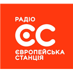 Radio EC 100.0 FM Ukraine, Kyiv