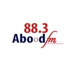 ABOOD FM 89.7 FM Tanzania, MOROGORO