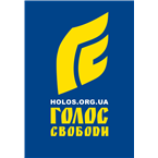 Holos Svobody Ukraine, Kharkiv