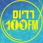 Radios 100fm 100.0 FM Israel, Tel Aviv